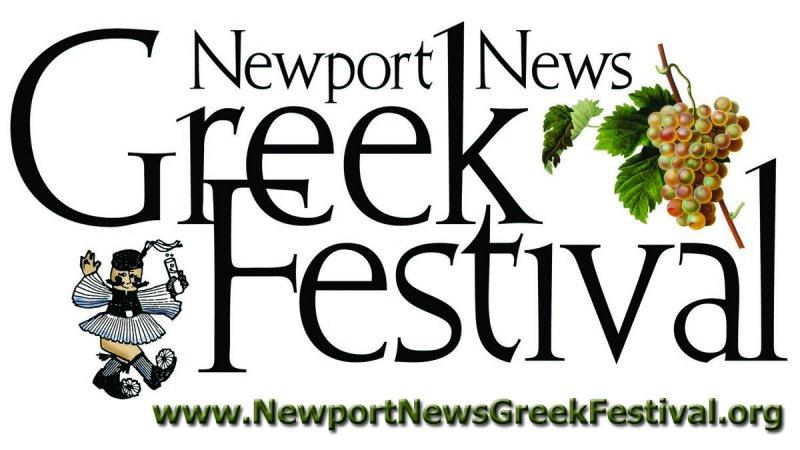 logo newport news greek festival